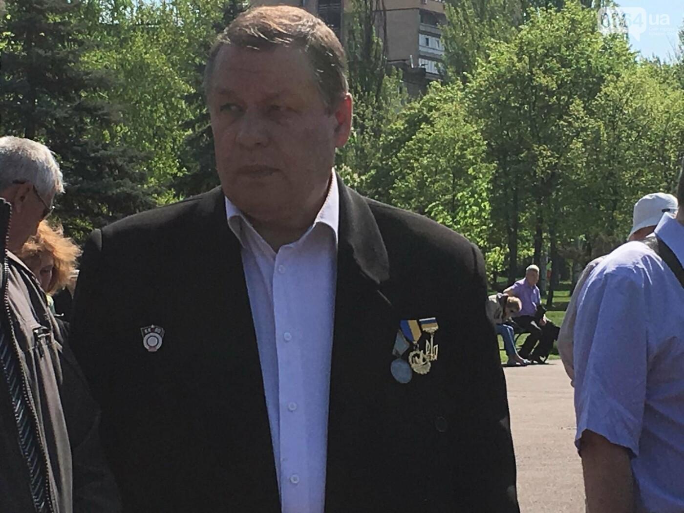 Чернобыльская катастрофа: В Кривом Роге прошел митинг-реквием в память о тех, кто пожертвовал собой во имя спасения сограждан (ФОТО, ВИДЕО), фото-8
