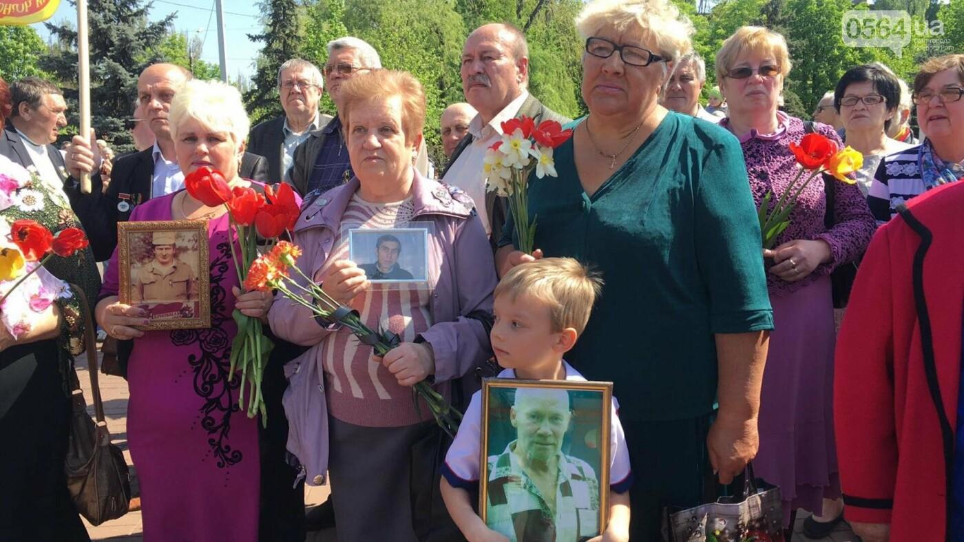 Чернобыльская катастрофа: В Кривом Роге прошел митинг-реквием в память о тех, кто пожертвовал собой во имя спасения сограждан (ФОТО, ВИДЕО), фото-6