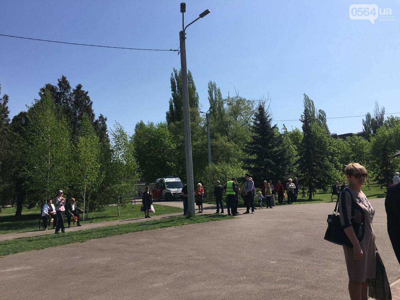 Чернобыльская катастрофа: В Кривом Роге прошел митинг-реквием в память о тех, кто пожертвовал собой во имя спасения сограждан (ФОТО, ВИДЕО), фото-11