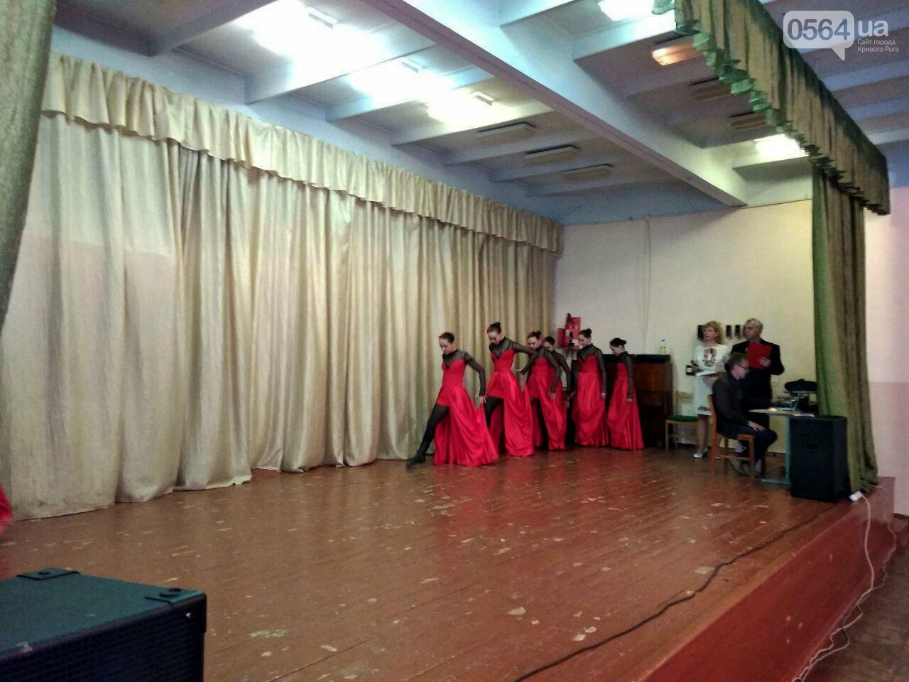 Криворожские школьники провели благотворительный концерт в поддержку бойцов АТО (ФОТО), фото-5