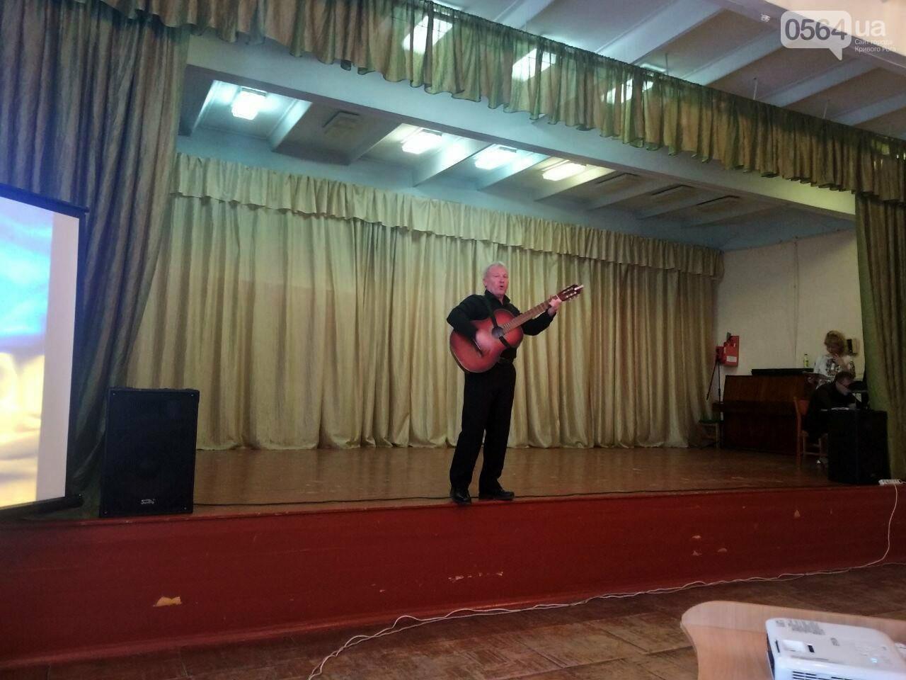 Криворожские школьники провели благотворительный концерт в поддержку бойцов АТО (ФОТО), фото-6