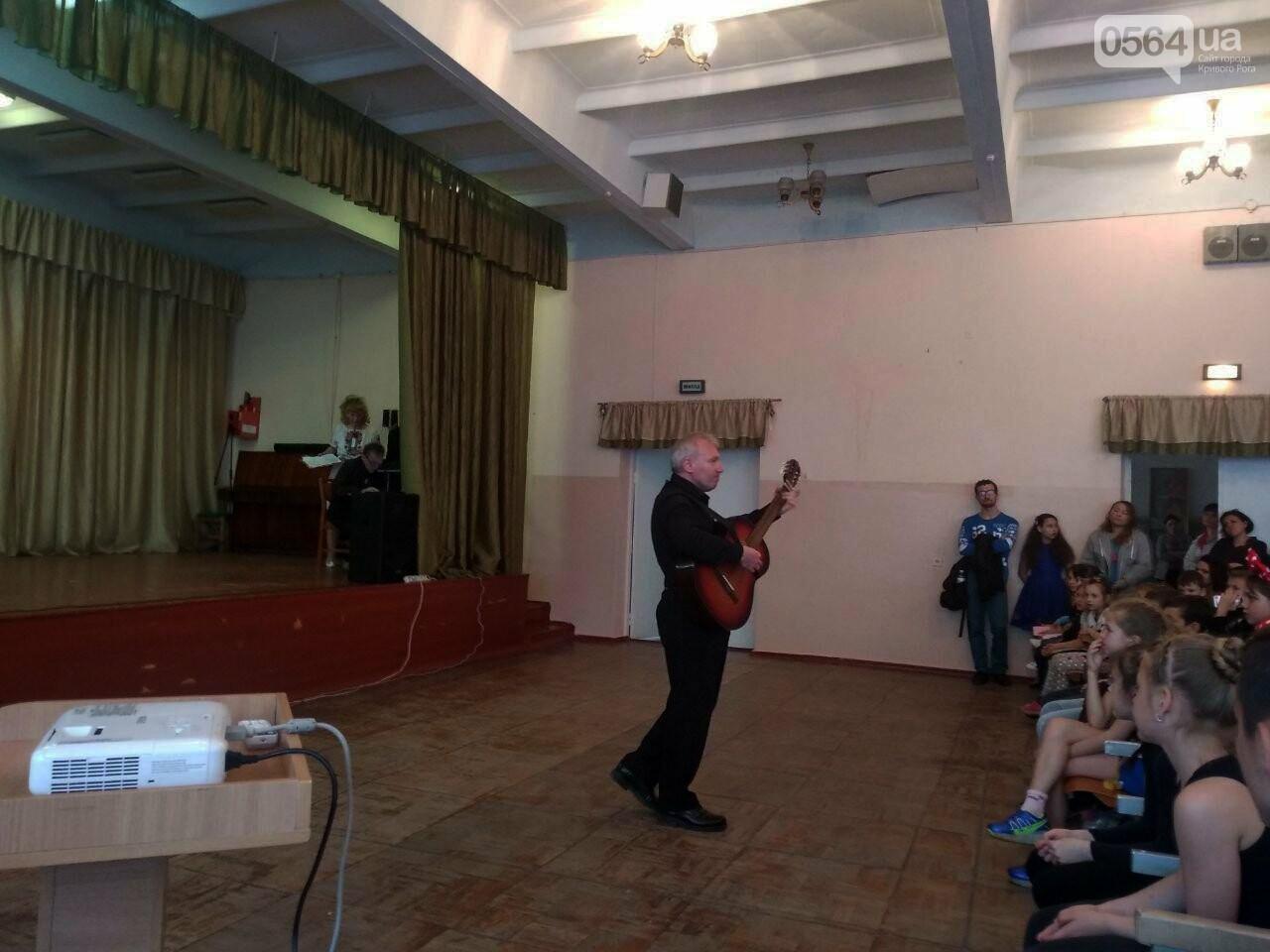 Криворожские школьники провели благотворительный концерт в поддержку бойцов АТО (ФОТО), фото-3