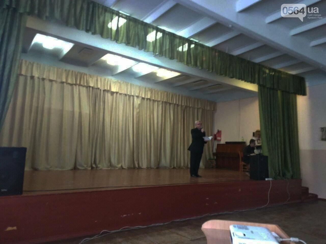 Криворожские школьники провели благотворительный концерт в поддержку бойцов АТО (ФОТО), фото-4