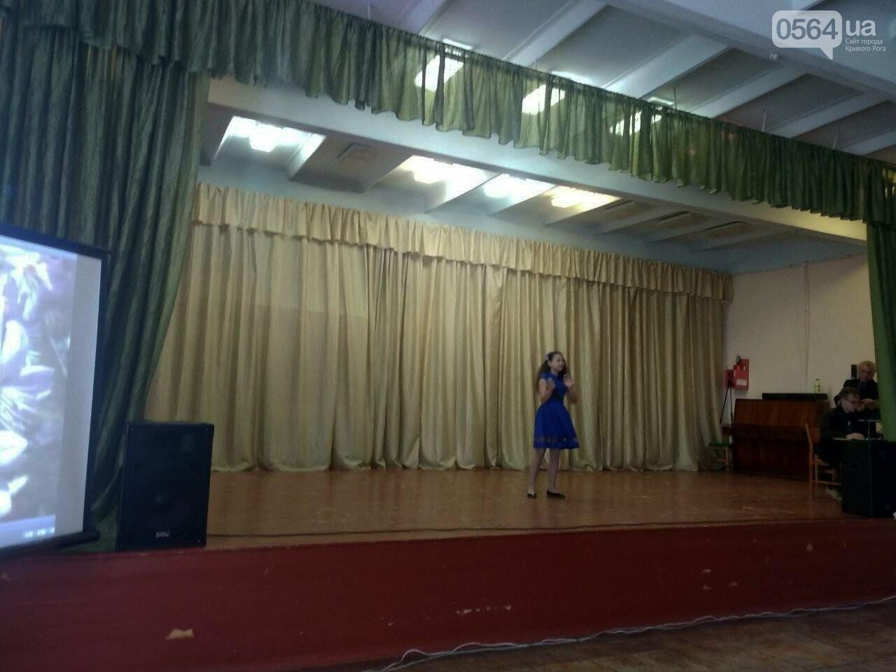 Криворожские школьники провели благотворительный концерт в поддержку бойцов АТО (ФОТО), фото-2