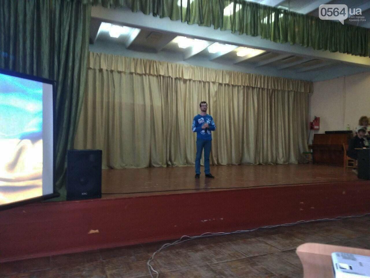 Криворожские школьники провели благотворительный концерт в поддержку бойцов АТО (ФОТО), фото-8