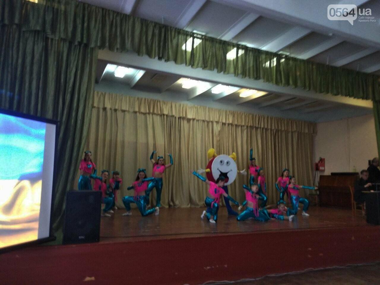 Криворожские школьники провели благотворительный концерт в поддержку бойцов АТО (ФОТО), фото-19