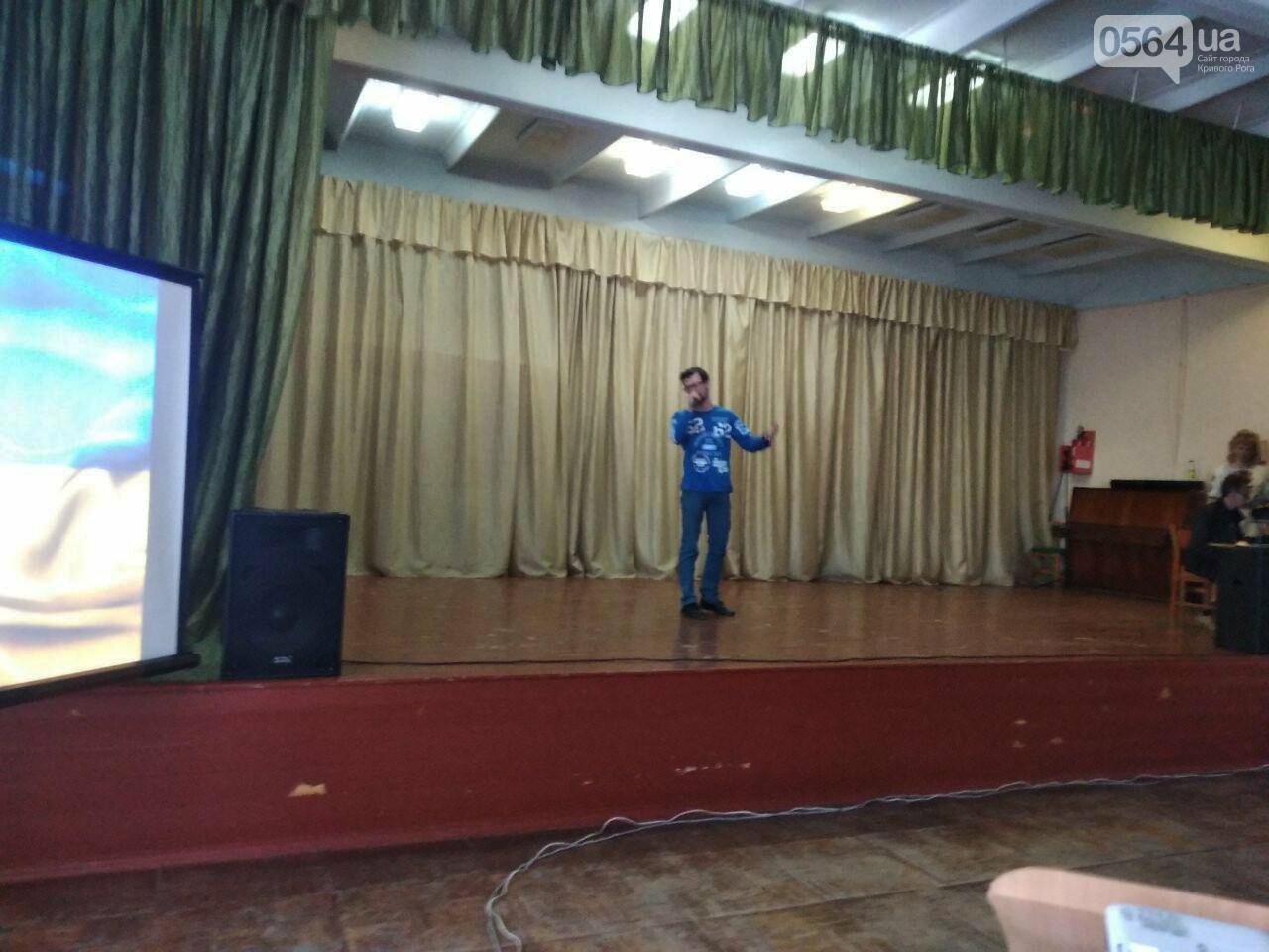 Криворожские школьники провели благотворительный концерт в поддержку бойцов АТО (ФОТО), фото-9