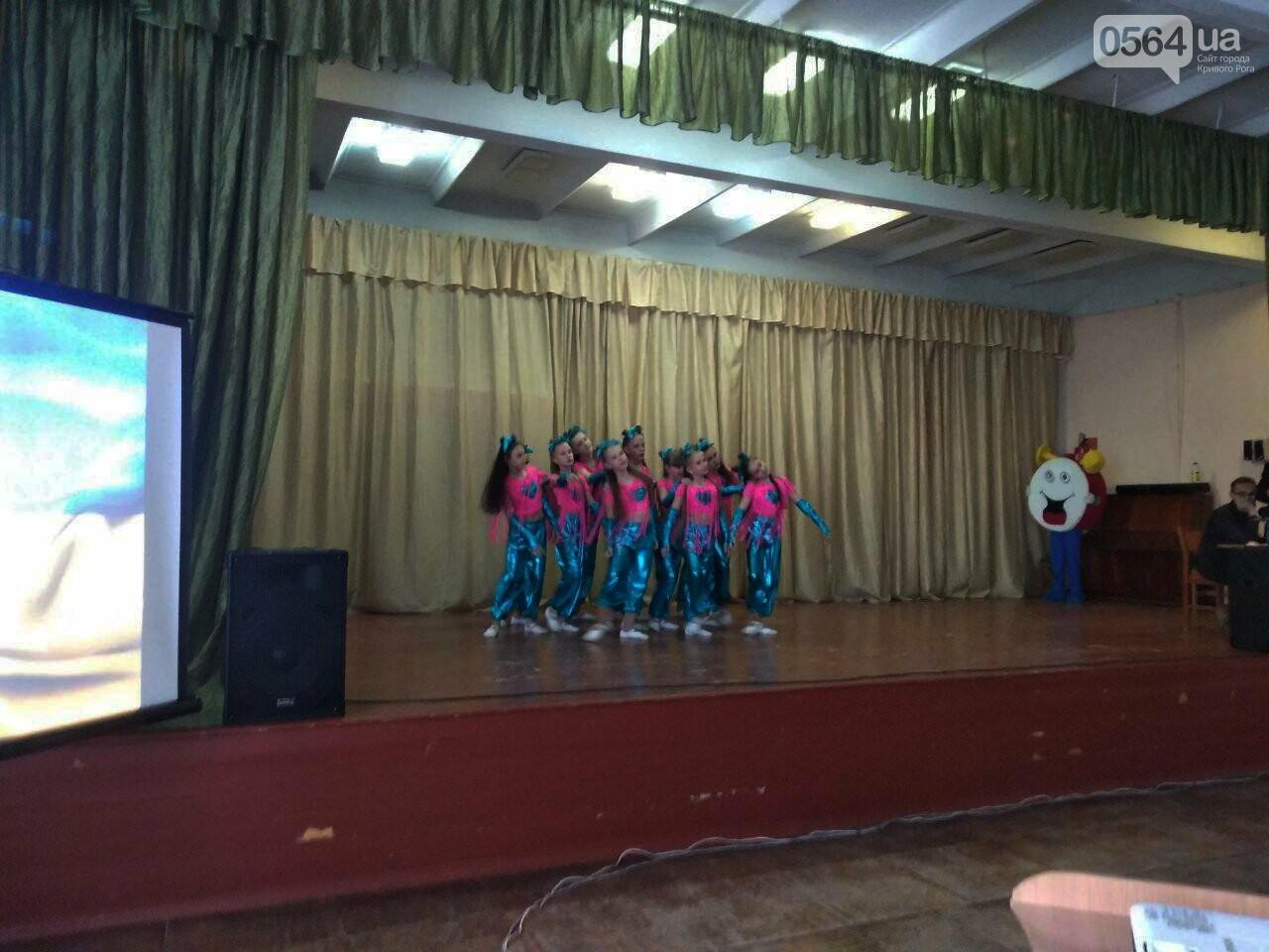 Криворожские школьники провели благотворительный концерт в поддержку бойцов АТО (ФОТО), фото-17