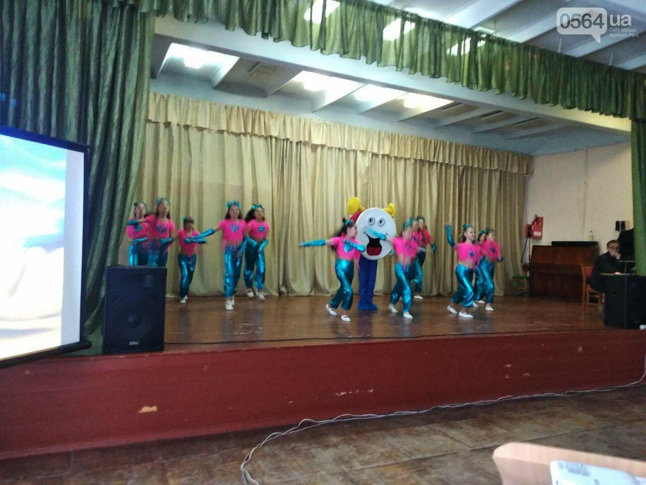 Криворожские школьники провели благотворительный концерт в поддержку бойцов АТО (ФОТО), фото-25