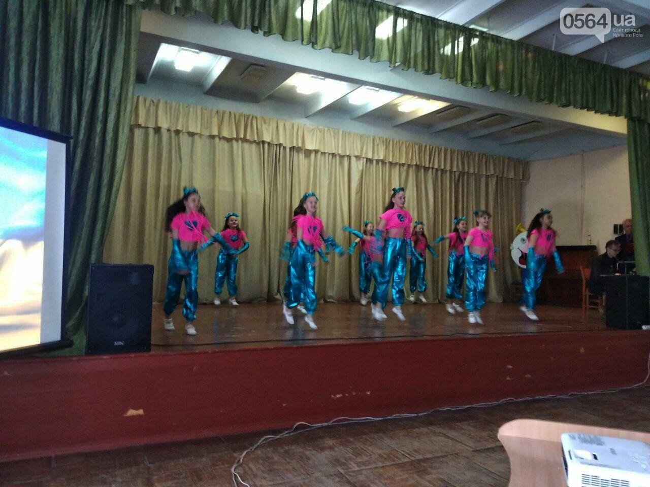 Криворожские школьники провели благотворительный концерт в поддержку бойцов АТО (ФОТО), фото-26