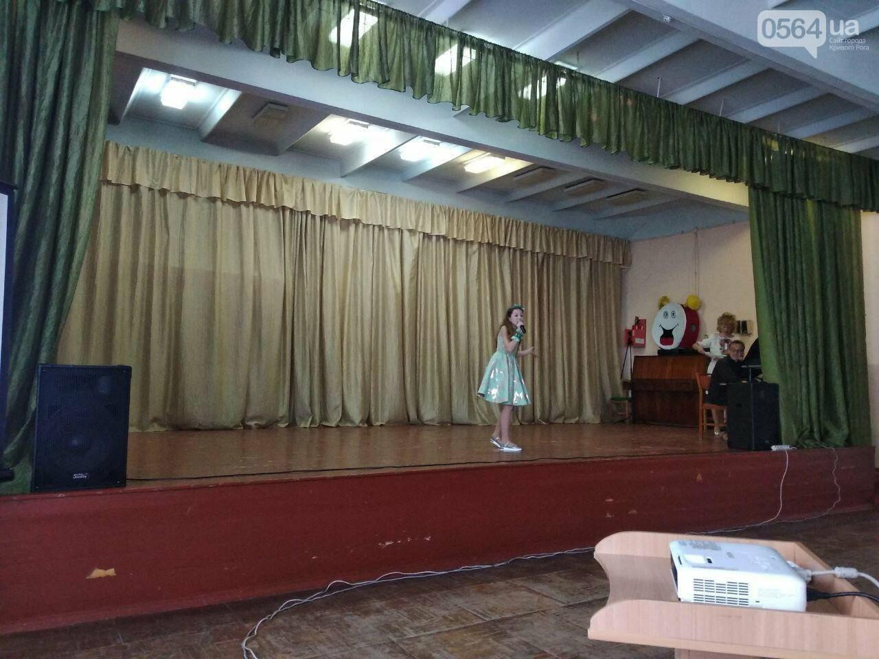 Криворожские школьники провели благотворительный концерт в поддержку бойцов АТО (ФОТО), фото-18