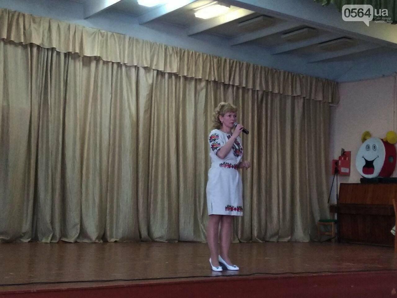 Криворожские школьники провели благотворительный концерт в поддержку бойцов АТО (ФОТО), фото-7