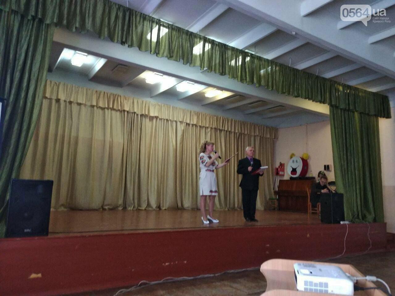 Криворожские школьники провели благотворительный концерт в поддержку бойцов АТО (ФОТО), фото-10