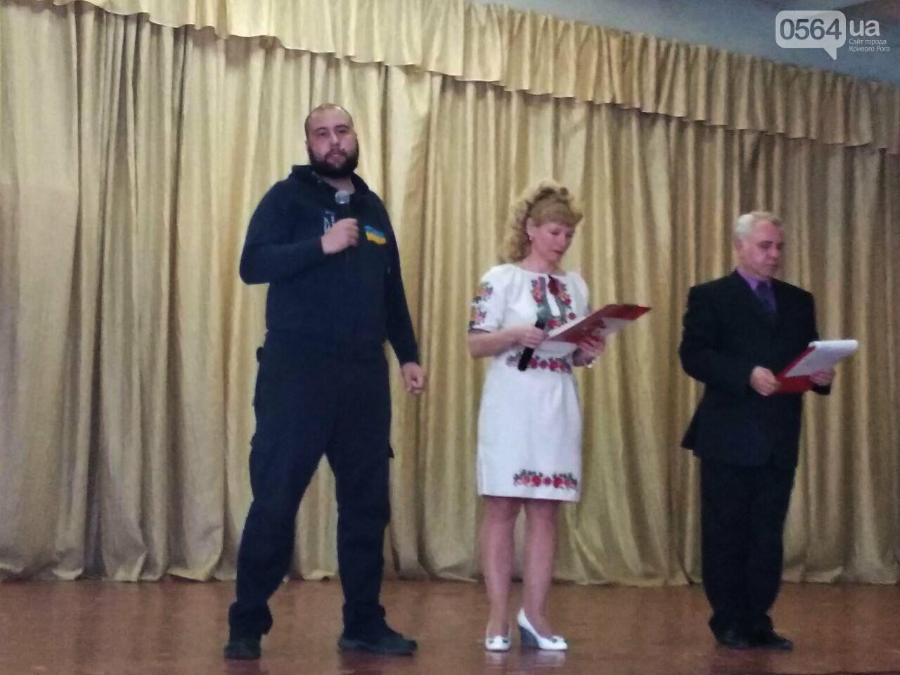 Криворожские школьники провели благотворительный концерт в поддержку бойцов АТО (ФОТО), фото-11