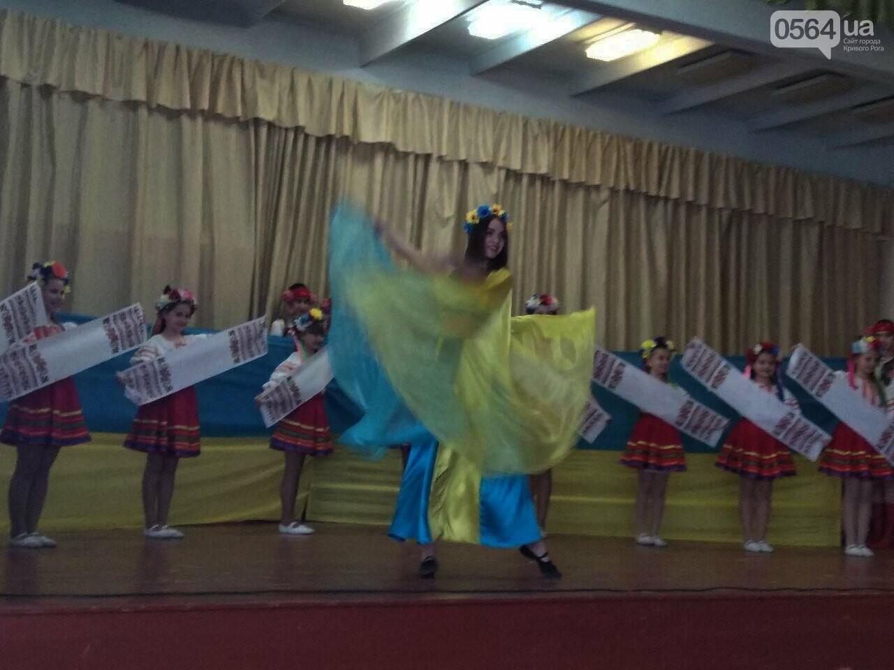 Криворожские школьники провели благотворительный концерт в поддержку бойцов АТО (ФОТО), фото-12