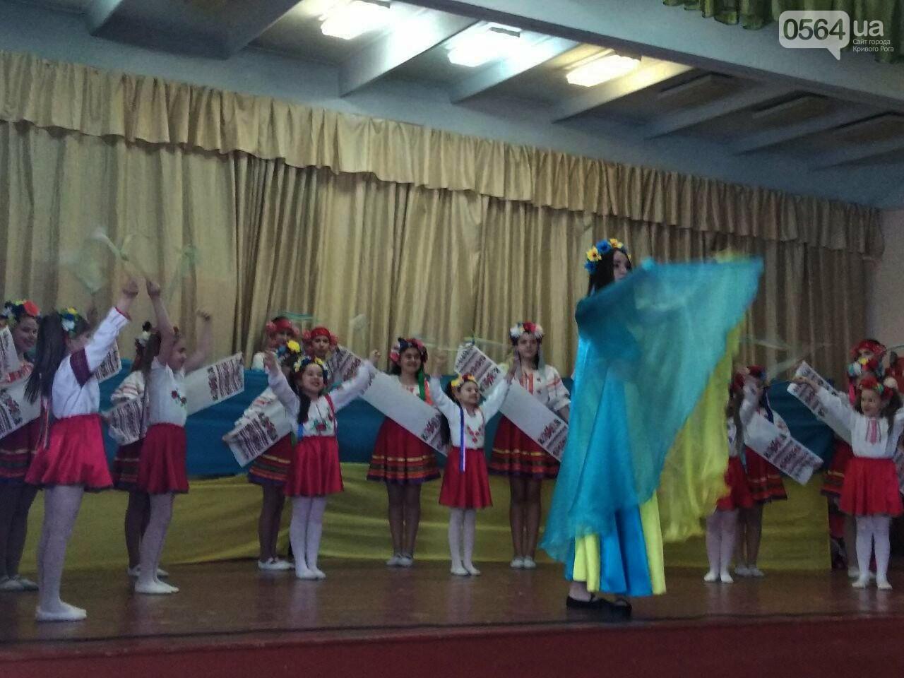Криворожские школьники провели благотворительный концерт в поддержку бойцов АТО (ФОТО), фото-21