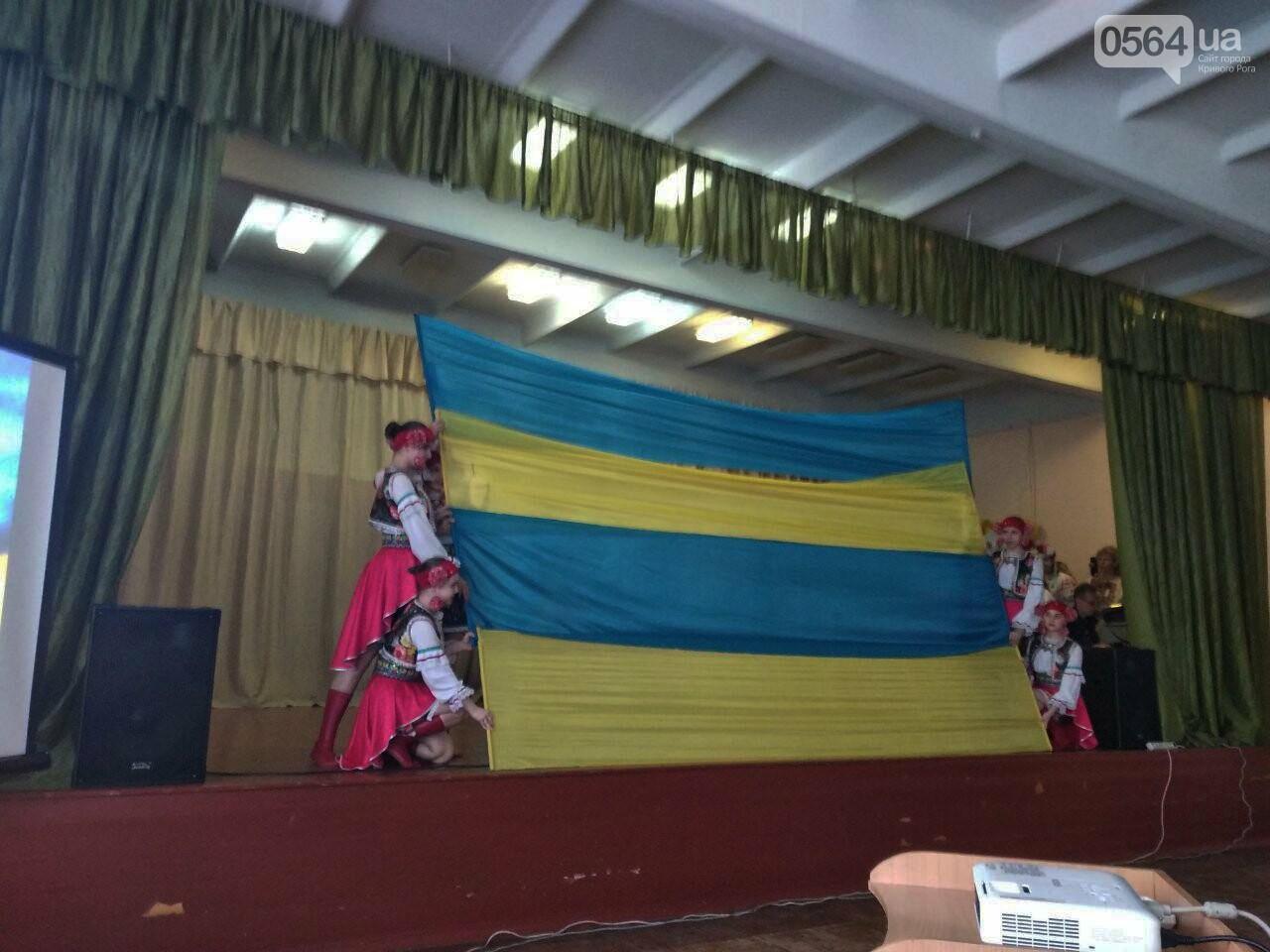 Криворожские школьники провели благотворительный концерт в поддержку бойцов АТО (ФОТО), фото-22