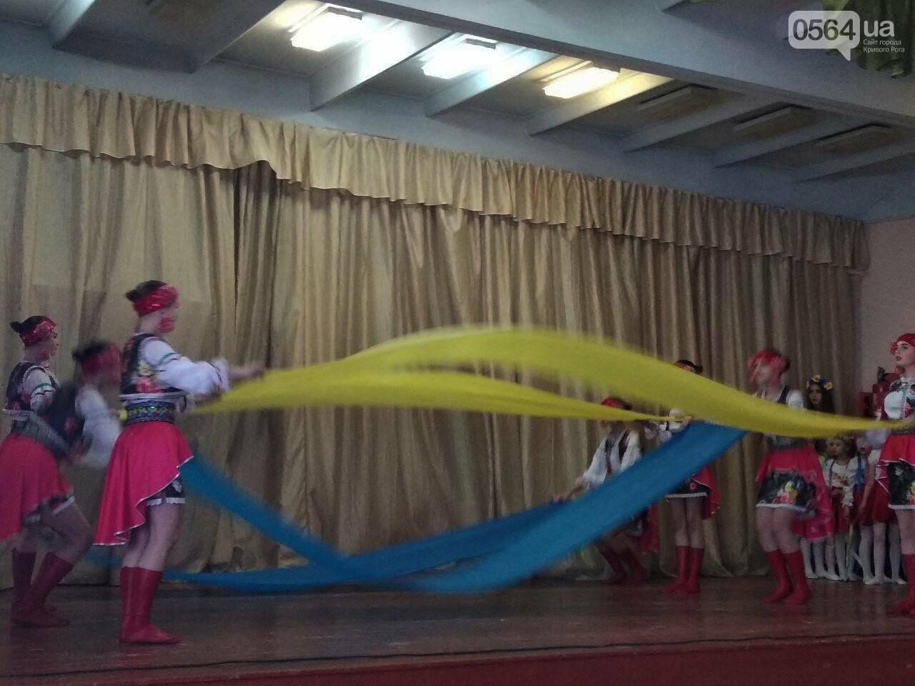 Криворожские школьники провели благотворительный концерт в поддержку бойцов АТО (ФОТО), фото-15