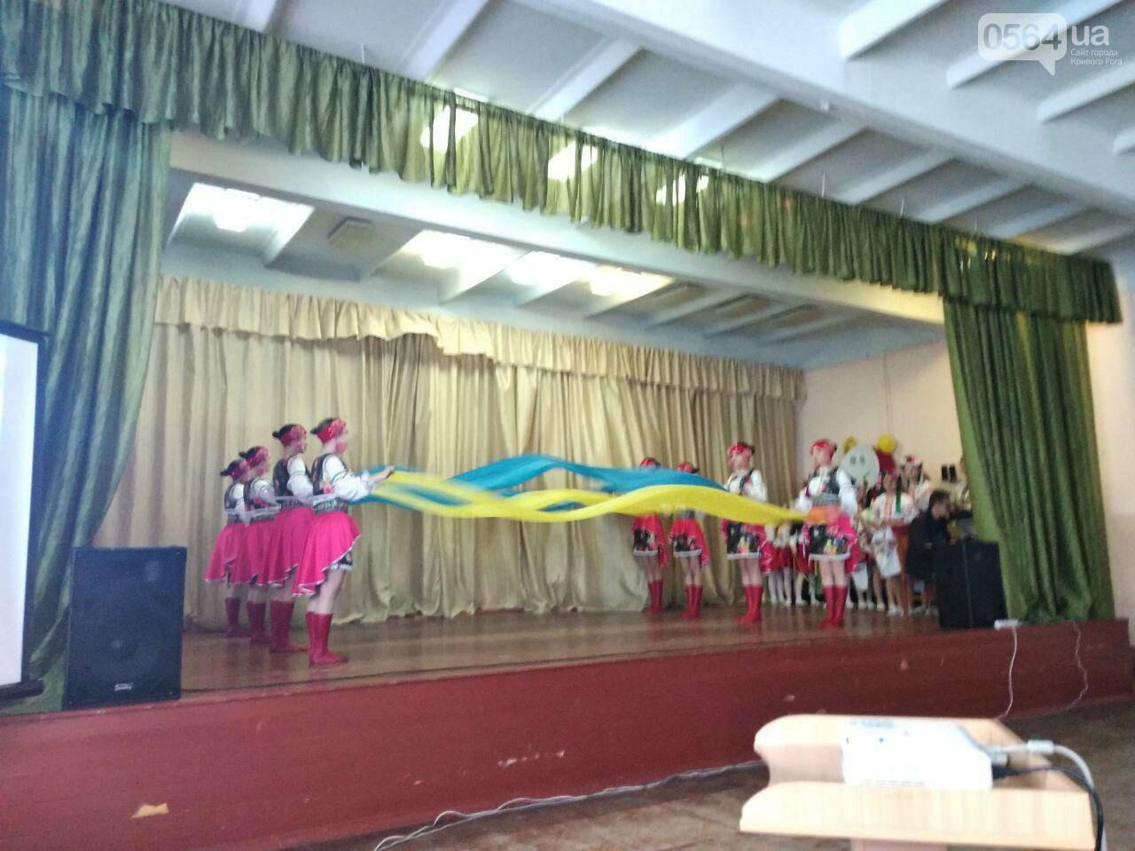Криворожские школьники провели благотворительный концерт в поддержку бойцов АТО (ФОТО), фото-23