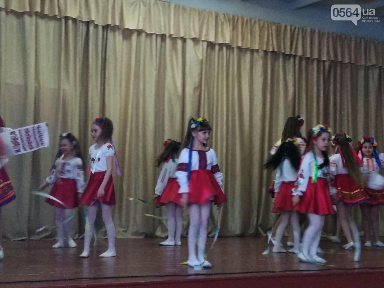 Криворожские школьники провели благотворительный концерт в поддержку бойцов АТО (ФОТО), фото-16