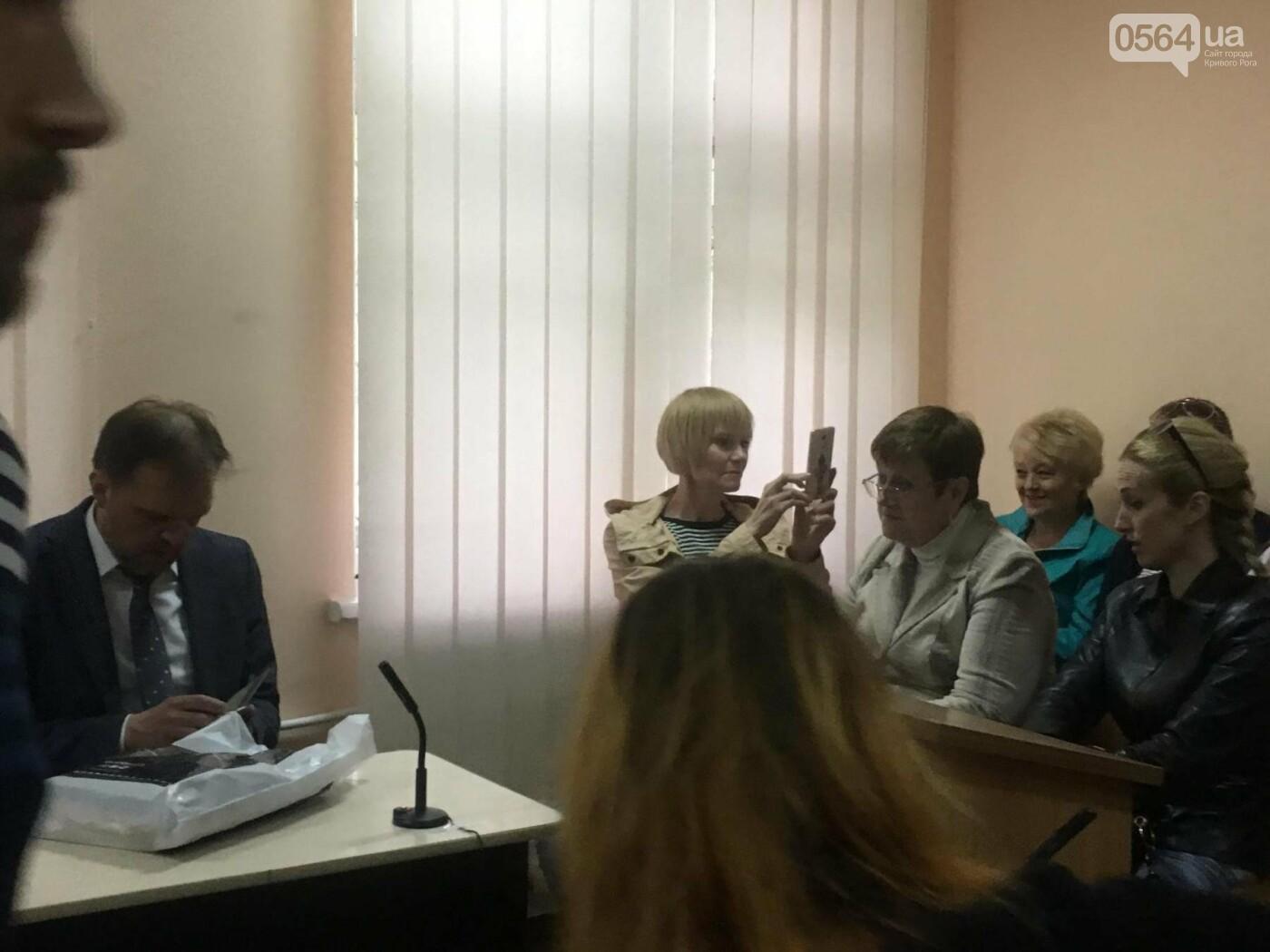 В деле о сожженной Амине Менго еще один криворожский судья взял самоотвод (ФОТО, ВИДЕО), фото-5