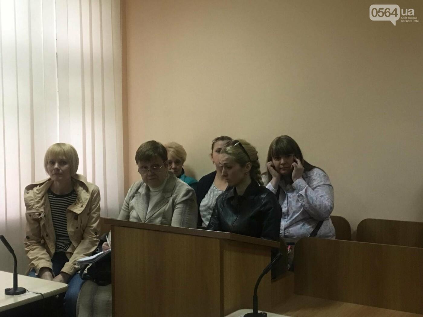 В деле о сожженной Амине Менго еще один криворожский судья взял самоотвод (ФОТО, ВИДЕО), фото-7