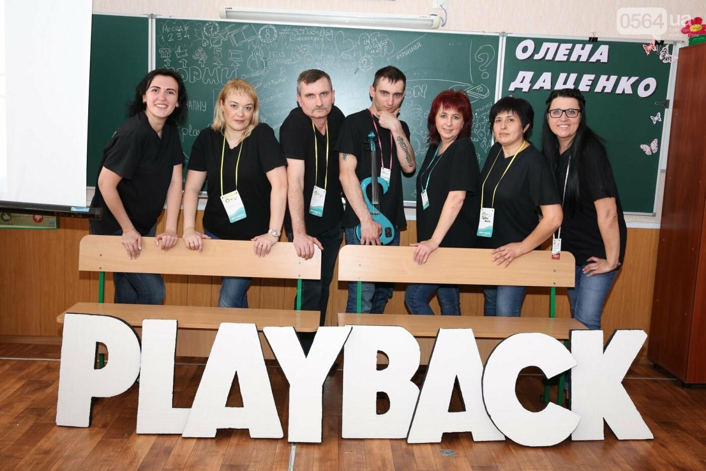 В Кривой Рог впервые слетелись «белые вороны» образования со всей Украины, фото-6