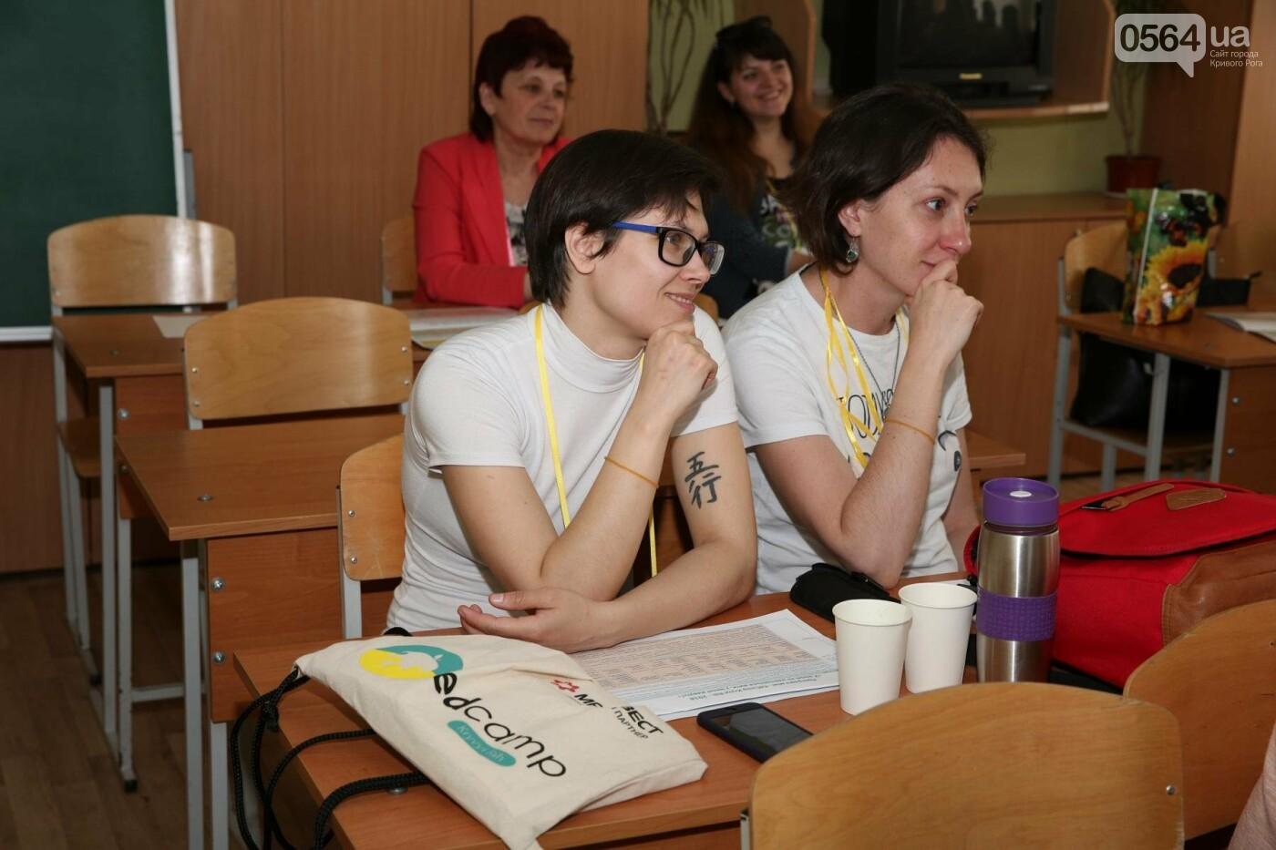 В Кривой Рог впервые слетелись «белые вороны» образования со всей Украины, фото-2