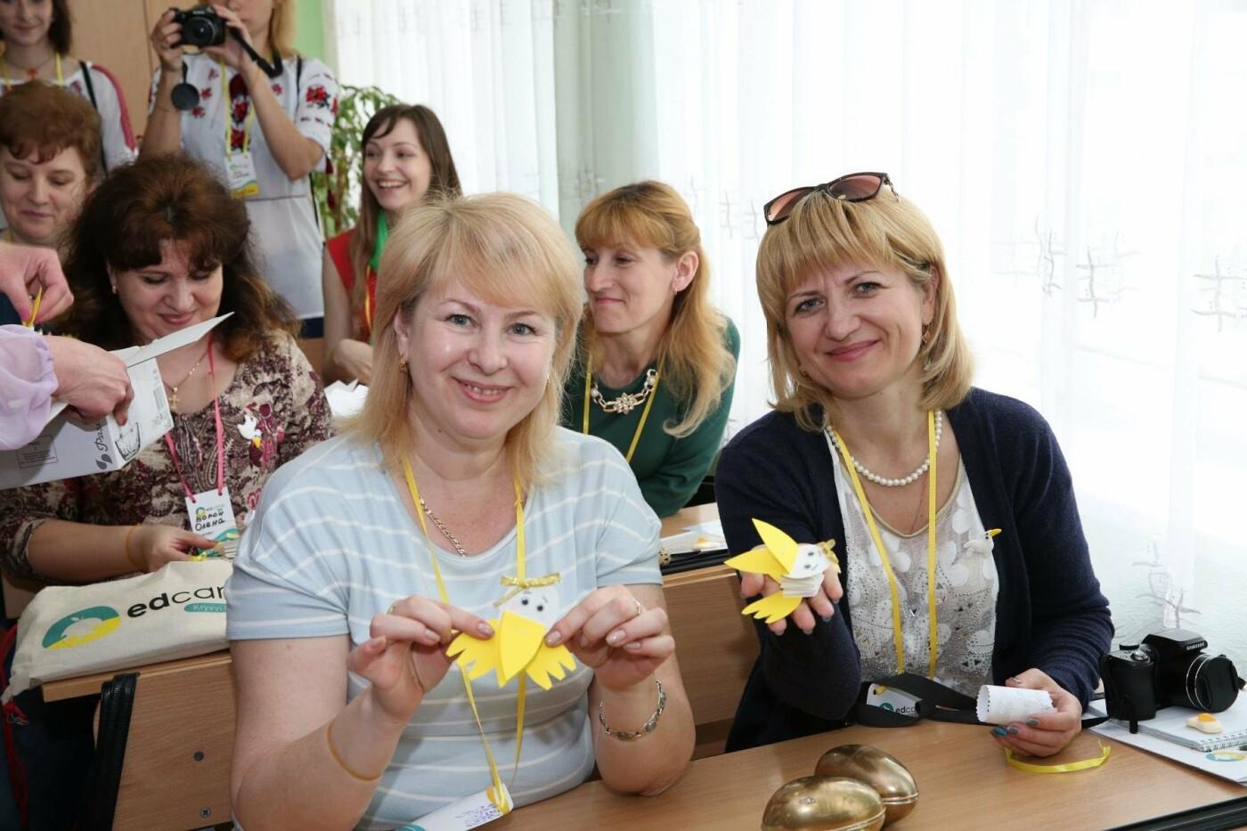 В Кривой Рог впервые слетелись «белые вороны» образования со всей Украины, фото-1