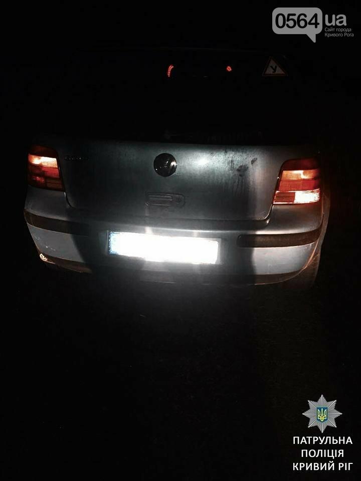 На трассе Н-11 задержали криворожанина на украденном автомобиле (ФОТО), фото-2