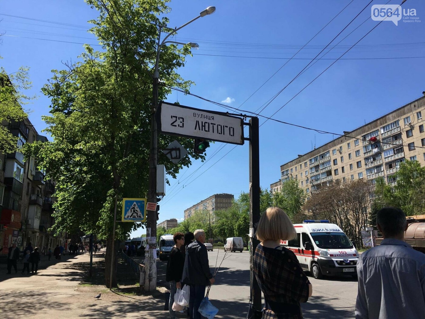 В Кривом Роге маршрутка попала в ДТП (ФОТО), фото-5