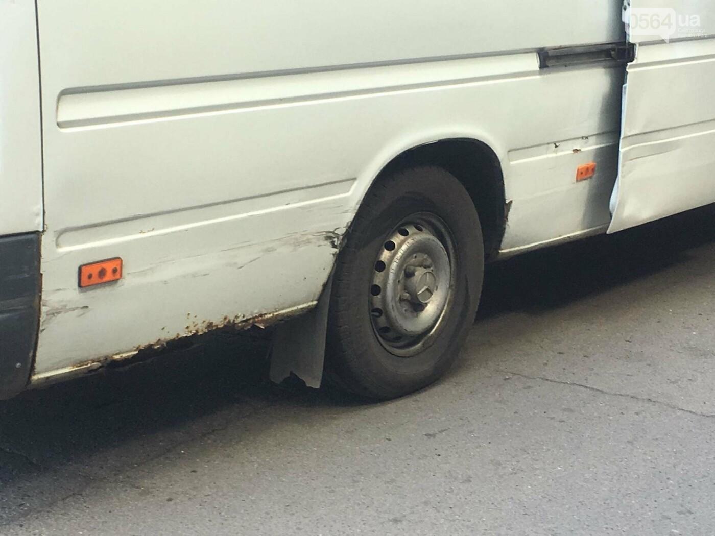 В Кривом Роге маршрутка попала в ДТП (ФОТО), фото-4