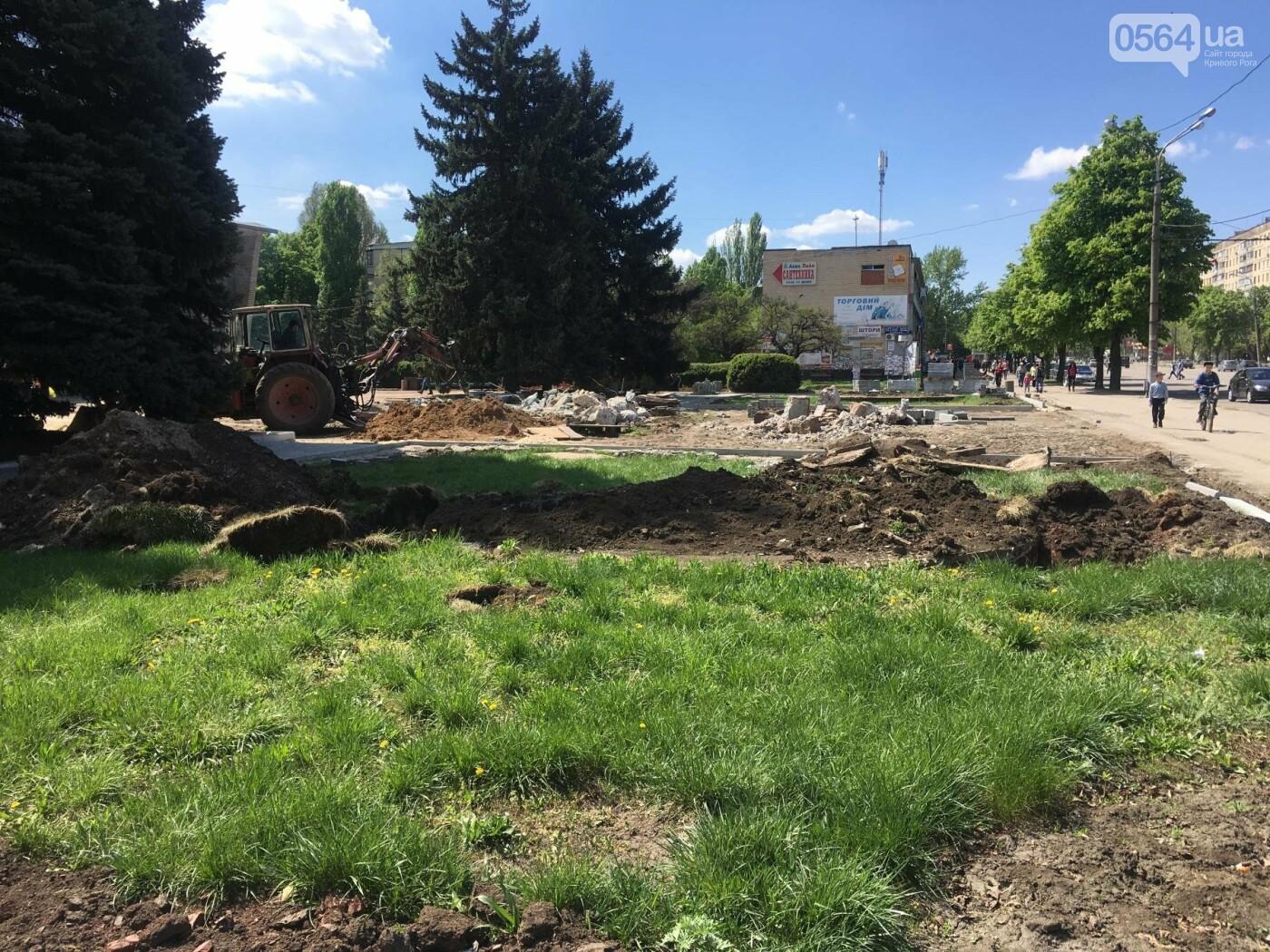 В Кривом Роге перед Дворцом культуры убрали остатки памятника Ленину (ФОТО), фото-21