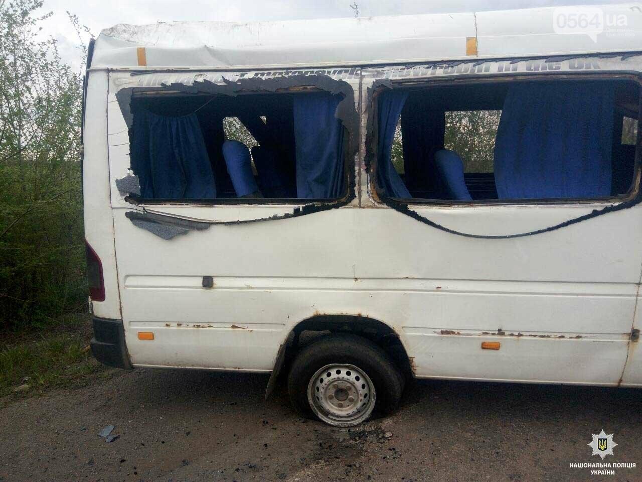 Полиция возбудила уголовное дело по факту ДТП на криворожской трассе, где пострадали 5 человек в маршрутке (ФОТО), фото-2