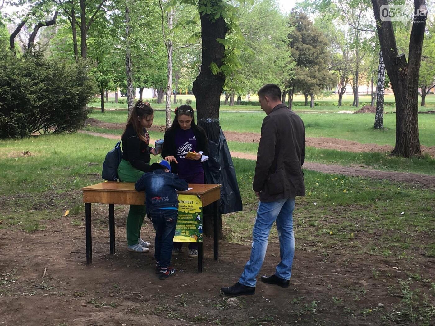 """""""В Европу без мусора!"""": криворожане помогли подготовить парк к Еврофесту (ФОТО), фото-43"""