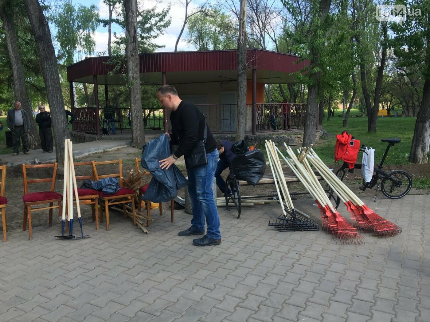 """""""В Европу без мусора!"""": криворожане помогли подготовить парк к Еврофесту (ФОТО), фото-63"""
