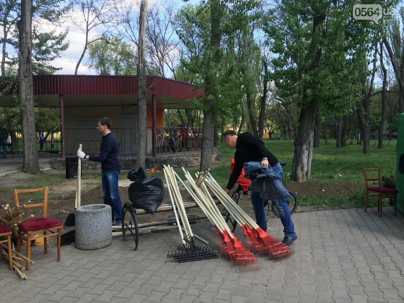 """""""В Европу без мусора!"""": криворожане помогли подготовить парк к Еврофесту (ФОТО), фото-77"""