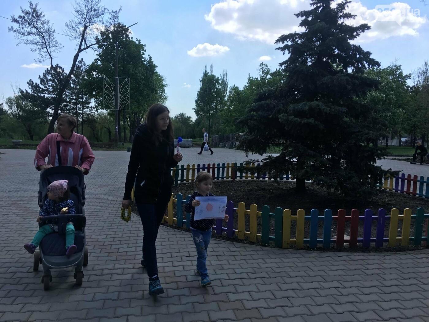 """""""В Европу без мусора!"""": криворожане помогли подготовить парк к Еврофесту (ФОТО), фото-36"""