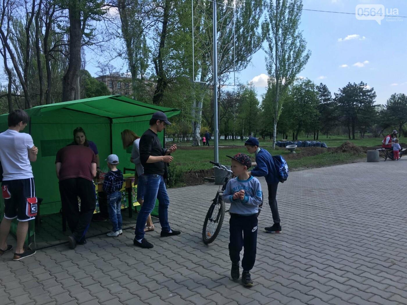 """""""В Европу без мусора!"""": криворожане помогли подготовить парк к Еврофесту (ФОТО), фото-65"""