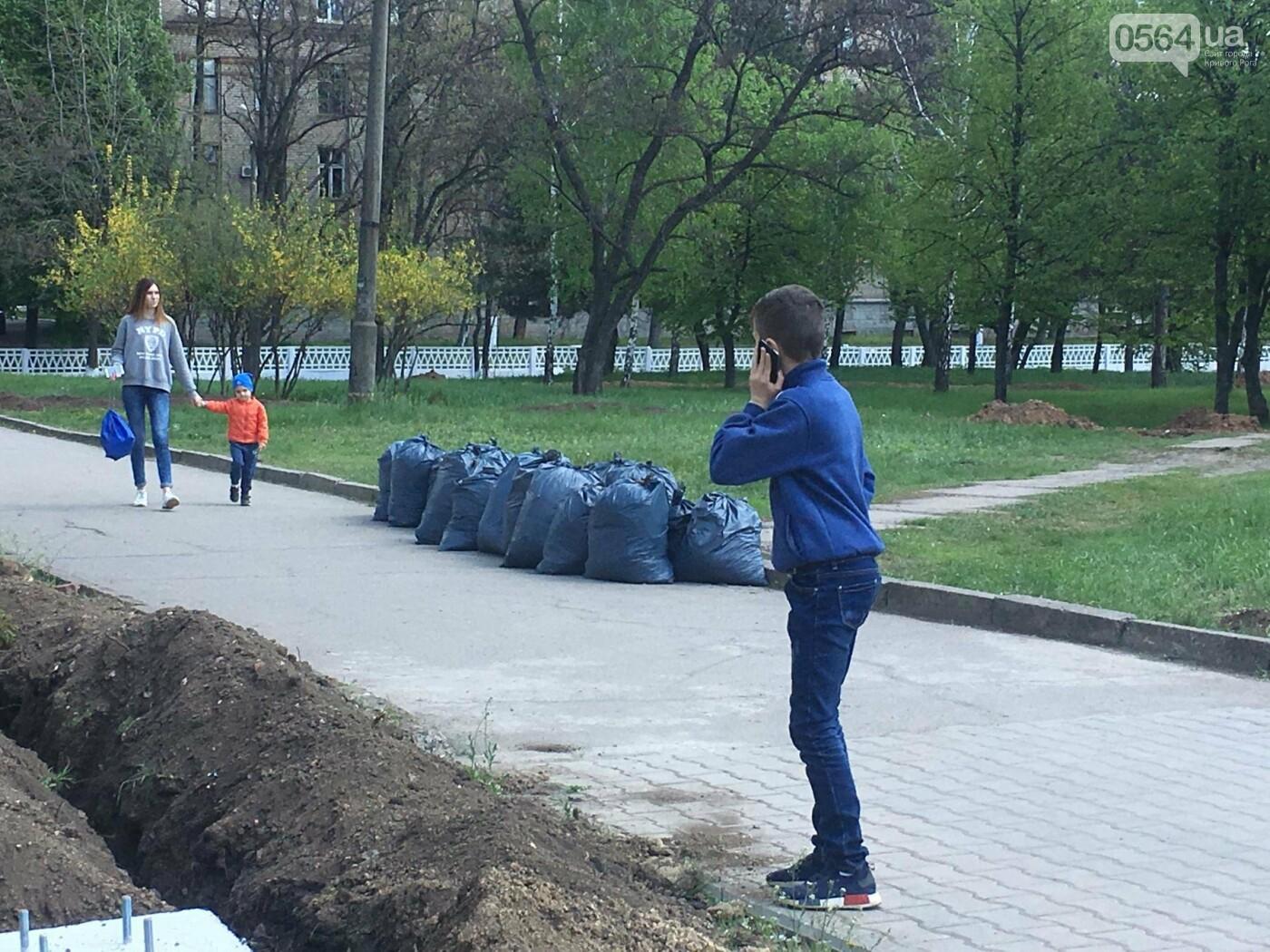 """""""В Европу без мусора!"""": криворожане помогли подготовить парк к Еврофесту (ФОТО), фото-15"""
