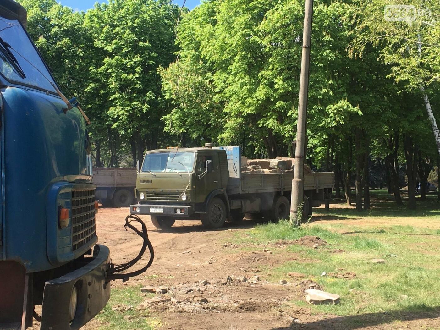 """""""В Европу без мусора!"""": криворожане помогли подготовить парк к Еврофесту (ФОТО), фото-59"""