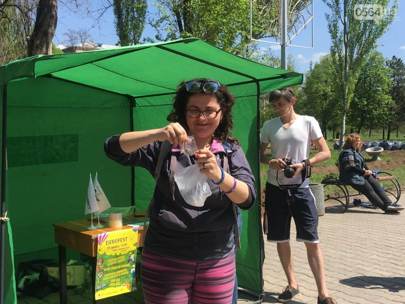 """""""В Европу без мусора!"""": криворожане помогли подготовить парк к Еврофесту (ФОТО), фото-29"""