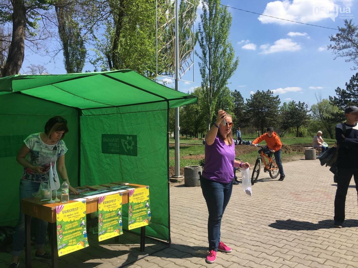 """""""В Европу без мусора!"""": криворожане помогли подготовить парк к Еврофесту (ФОТО), фото-70"""