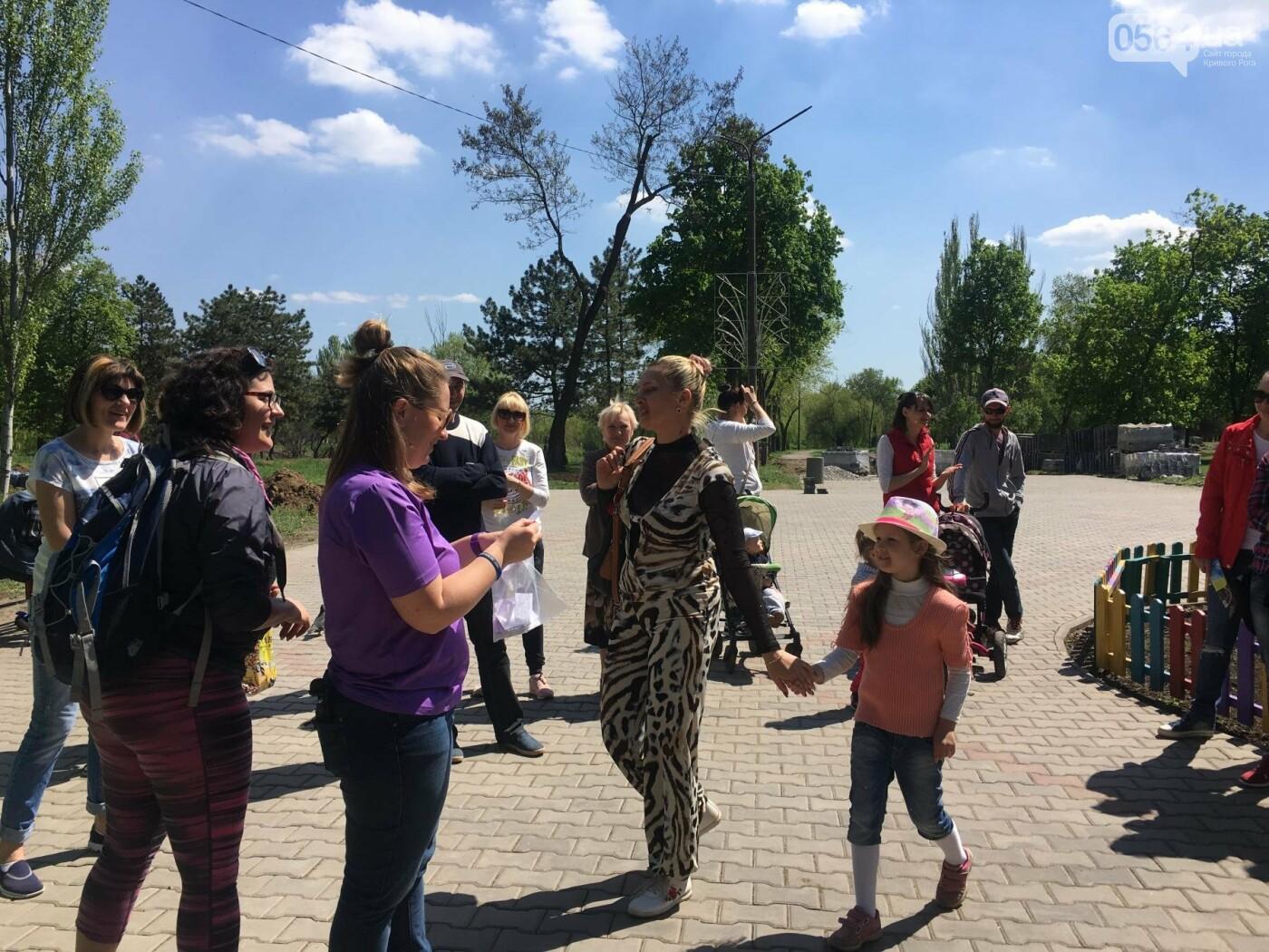 """""""В Европу без мусора!"""": криворожане помогли подготовить парк к Еврофесту (ФОТО), фото-57"""