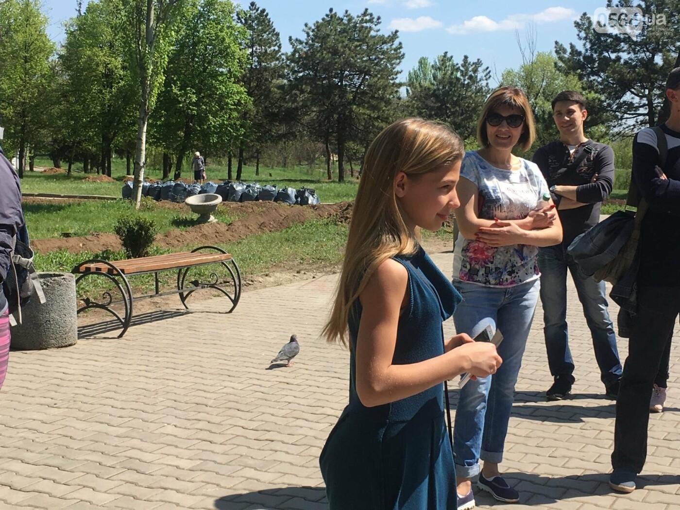"""""""В Европу без мусора!"""": криворожане помогли подготовить парк к Еврофесту (ФОТО), фото-27"""