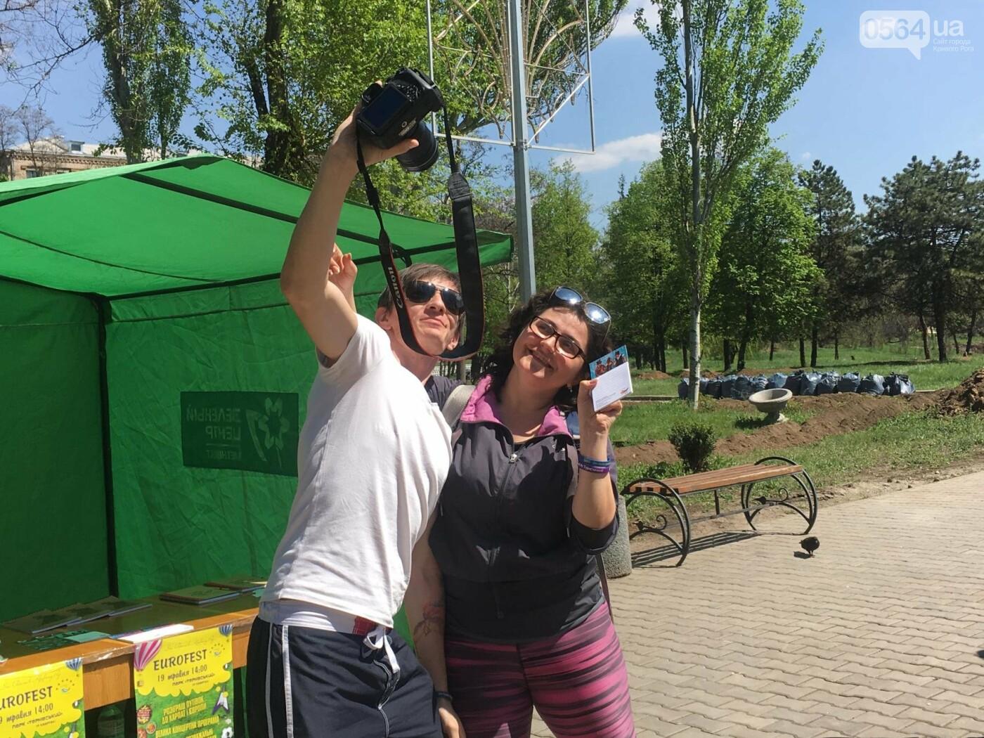 """""""В Европу без мусора!"""": криворожане помогли подготовить парк к Еврофесту (ФОТО), фото-39"""