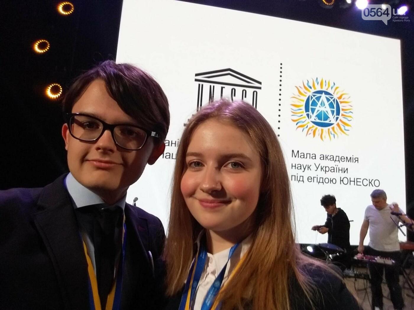 Двое криворожских старшеклассников получили золотые медали Всеукраинского конкурса МАН, фото-1