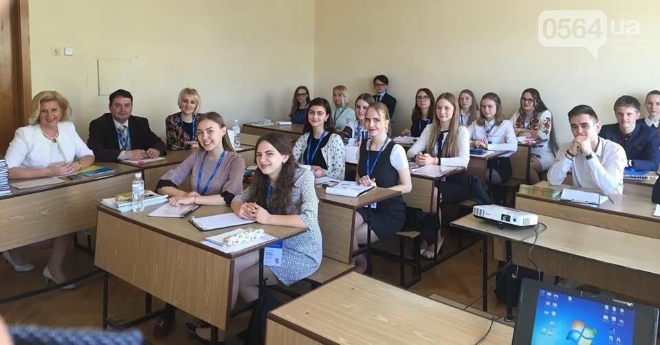 Двое криворожских старшеклассников получили золотые медали Всеукраинского конкурса МАН, фото-2