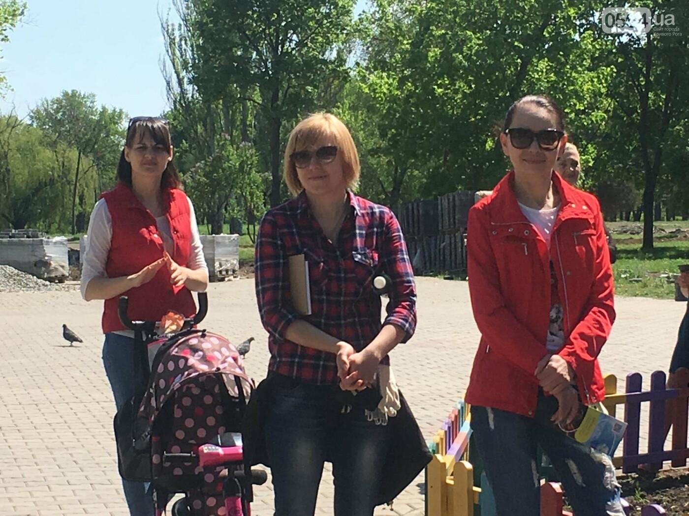 """""""В Европу без мусора!"""": криворожане помогли подготовить парк к Еврофесту (ФОТО), фото-3"""