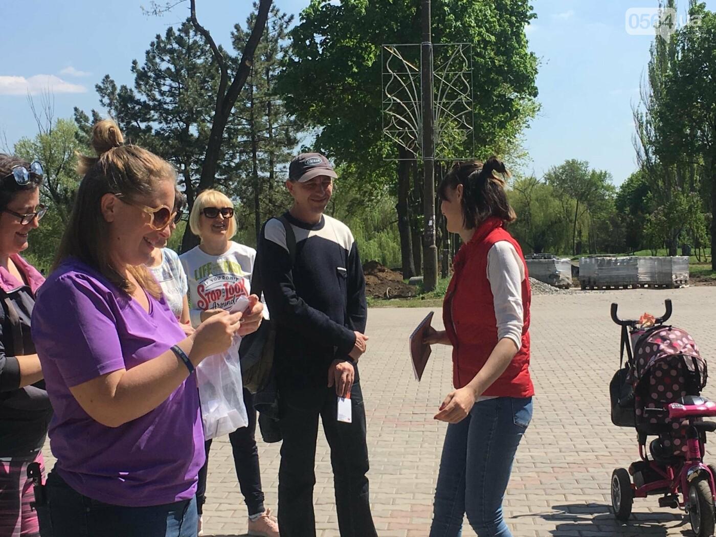 """""""В Европу без мусора!"""": криворожане помогли подготовить парк к Еврофесту (ФОТО), фото-14"""